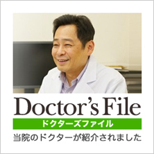 doctor'sfile